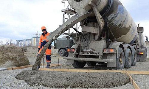 Доставка бетона Егорьевск